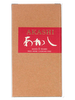 Akashi 5 ans Red Wine Cask